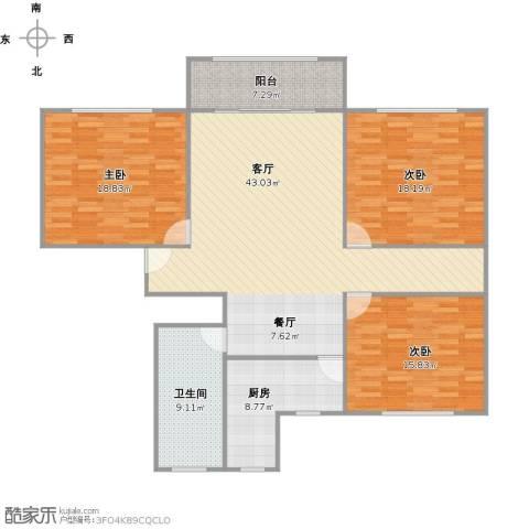 宝业馨康苑3室1厅1卫1厨161.00㎡户型图