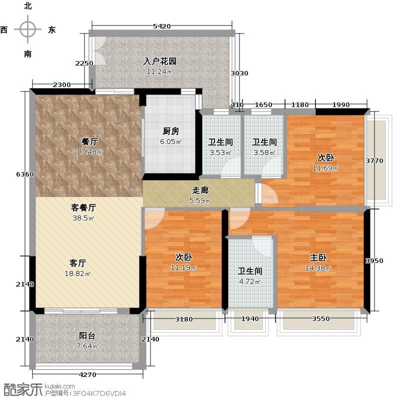 华茵桂语130.00㎡丹桂晴苑-8栋-01户型3室2厅3卫