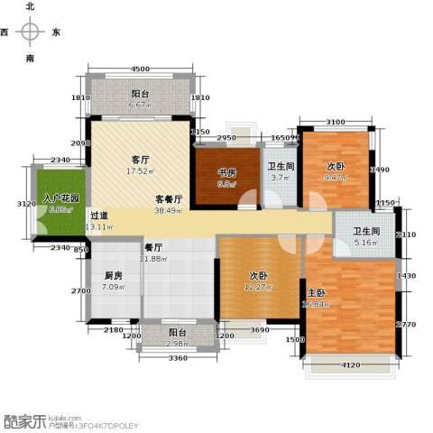 远洋城天曜4室2厅2卫0厨150.00㎡户型图