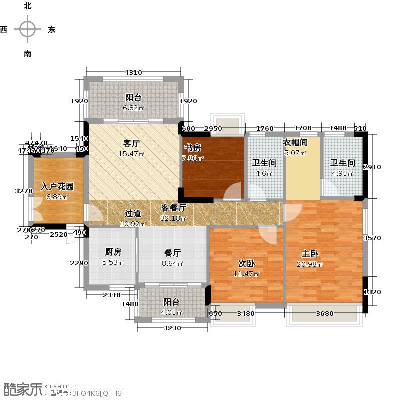 远洋城天曜129.00㎡盛世组团3栋02户型3室2厅2卫