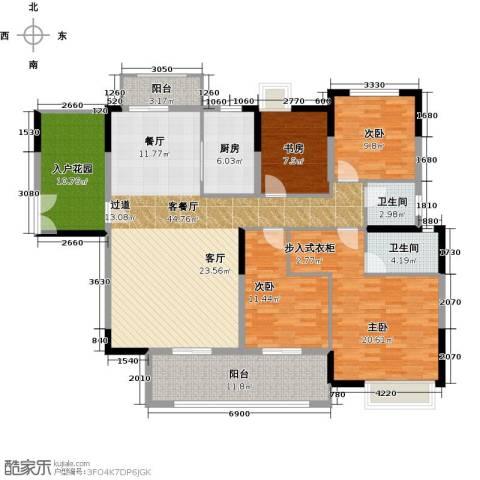 远洋城4室2厅3卫0厨164.00㎡户型图