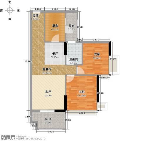 远洋城天曜2室2厅1卫0厨87.00㎡户型图