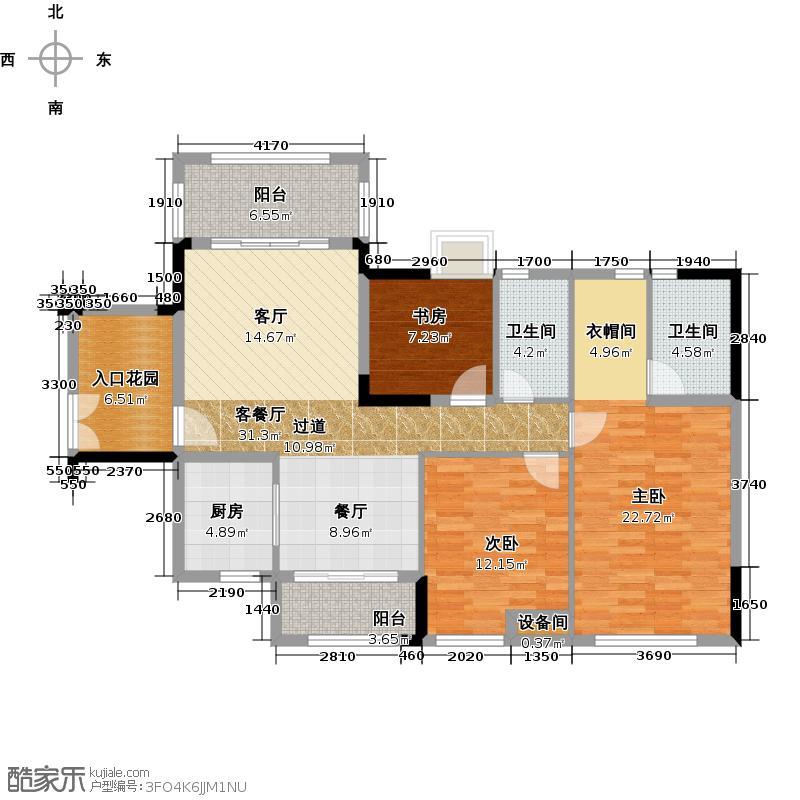 远洋城天曜130.00㎡盛世组团2栋02户型3室2厅2卫