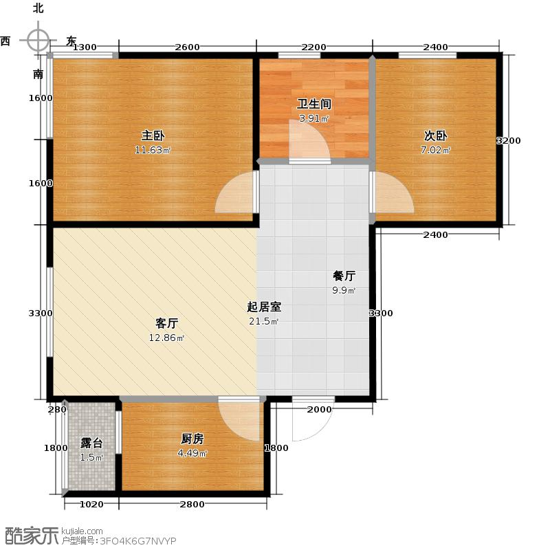 新加坡城70.00㎡D2户型2室2厅1卫