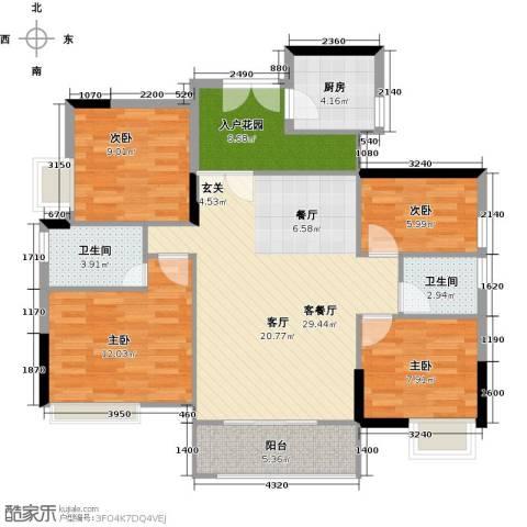 远洋城天曜4室2厅2卫0厨140.00㎡户型图
