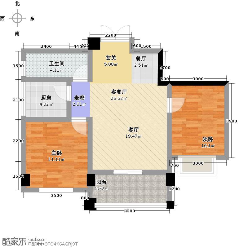 城南明珠74.52㎡F1户型10室