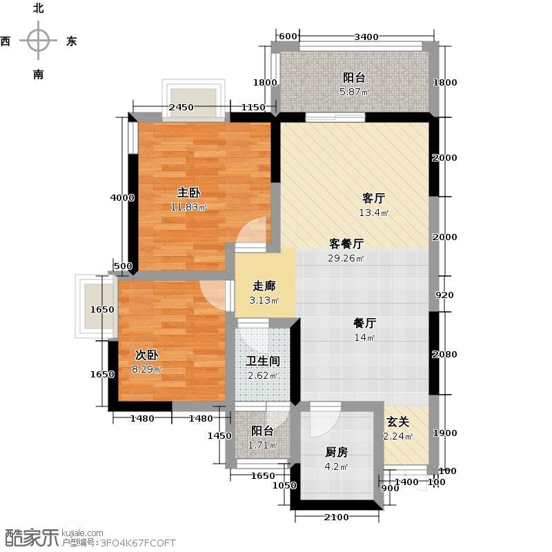 国兴北岸江山74.21㎡一期B栋7号标准层户型10室