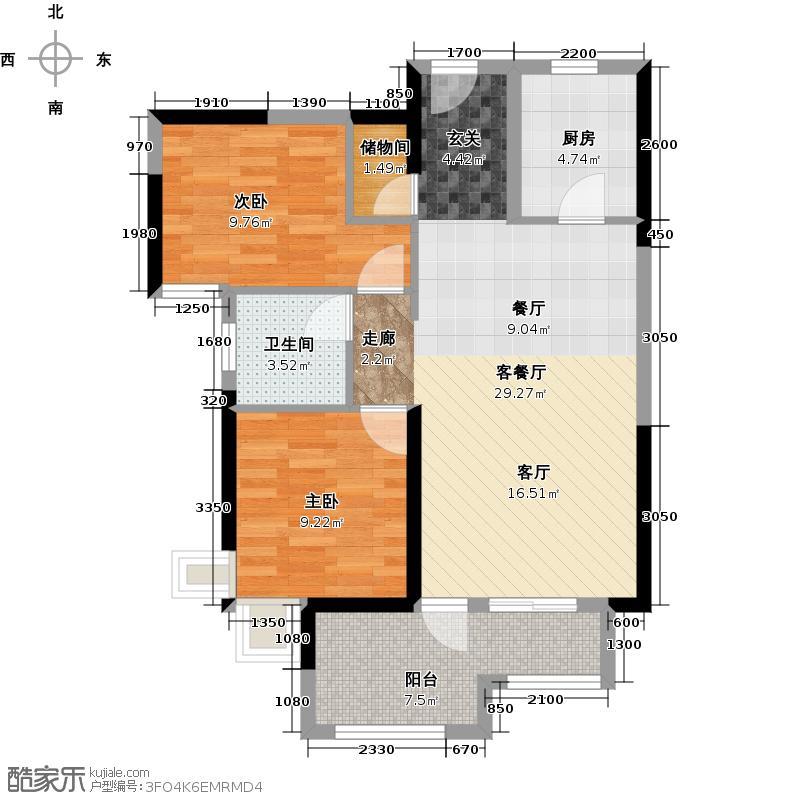 沿海赛洛城89.61㎡17号楼1B5户型2室2厅1卫