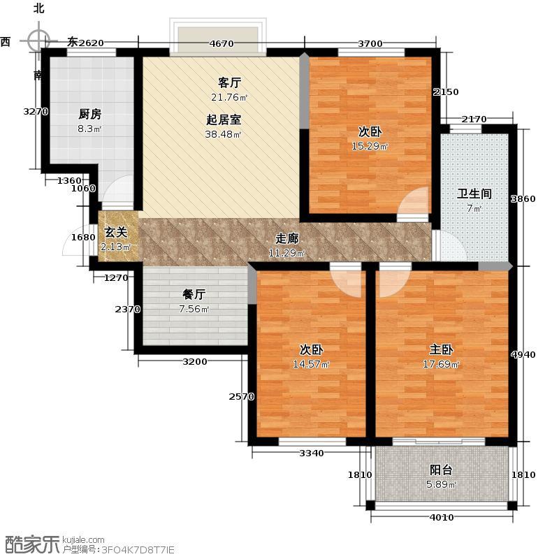 东方红名仕嘉园120.79㎡8号楼1单元户型3室2厅1卫