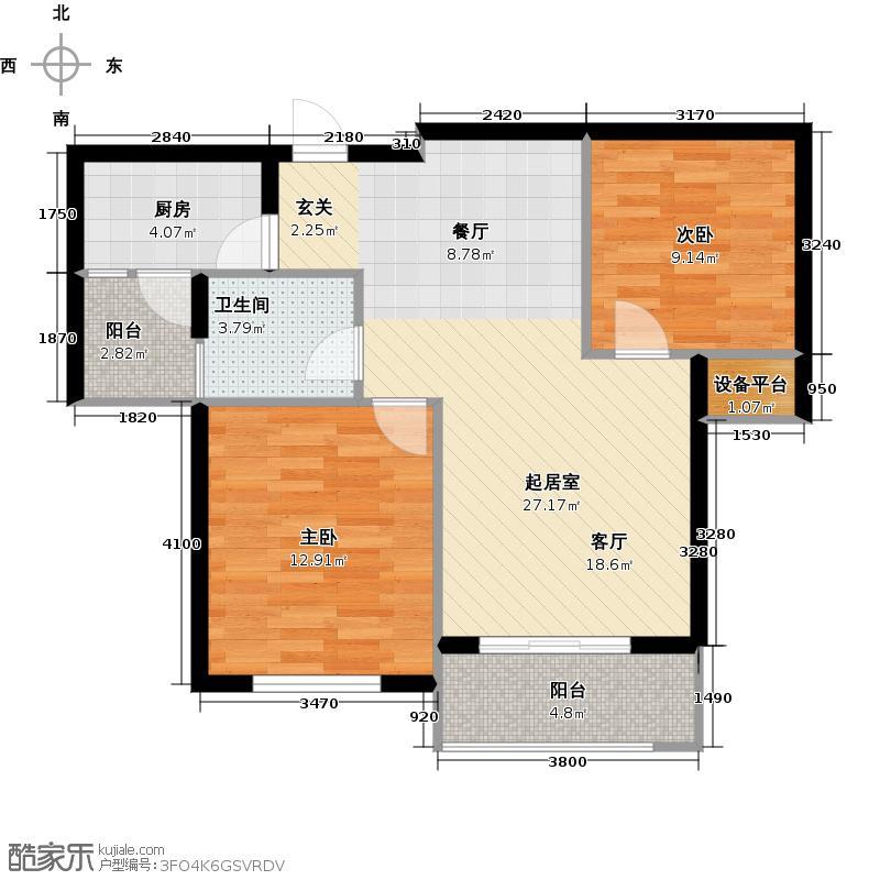 新鹏・四季风景苑73.93㎡G户型10室
