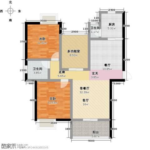 沂龙湾润园118.00㎡户型图