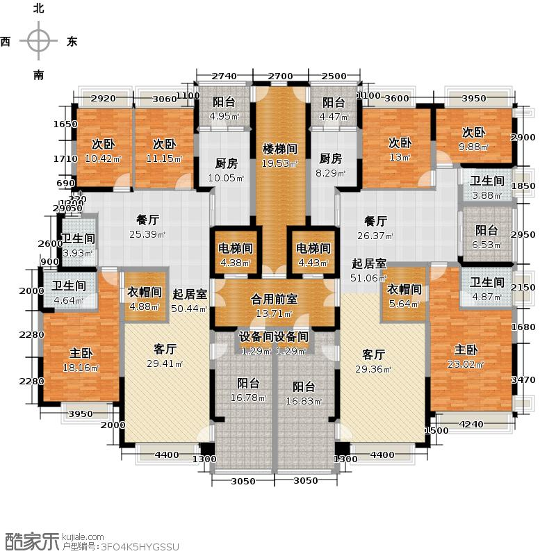 恒大名都174.00㎡42栋L16-4户型3室2厅2卫