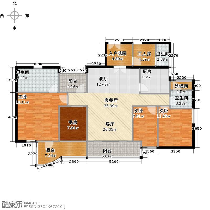 润恒尚园149.00㎡3-5栋A户型4室2厅2卫