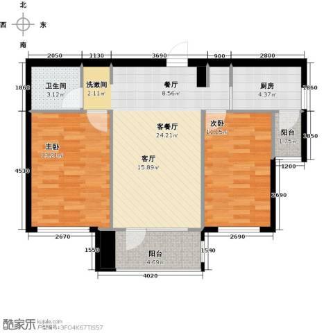 红星海世界观2室1厅1卫1厨70.62㎡户型图