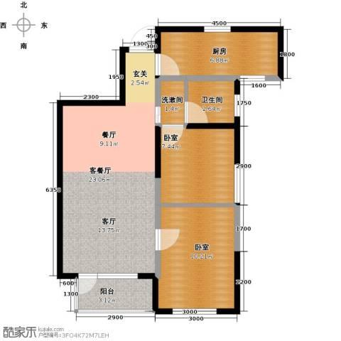 华茂中心2室2厅1卫0厨79.00㎡户型图