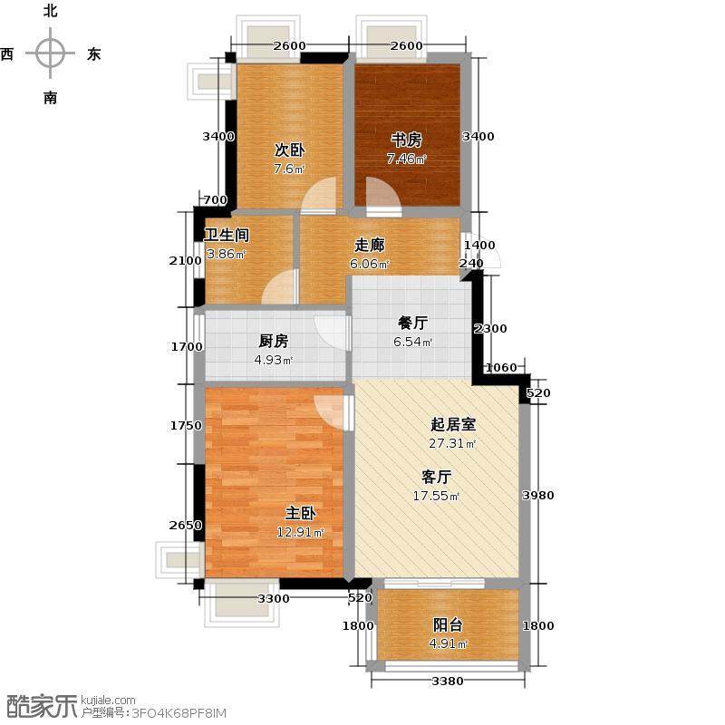 中国铁建山语城90.00㎡C2户型2室2厅2卫