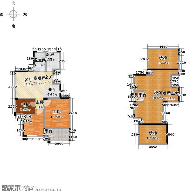 星洲・竹影翠庭133.84㎡1号楼B跃层户型10室