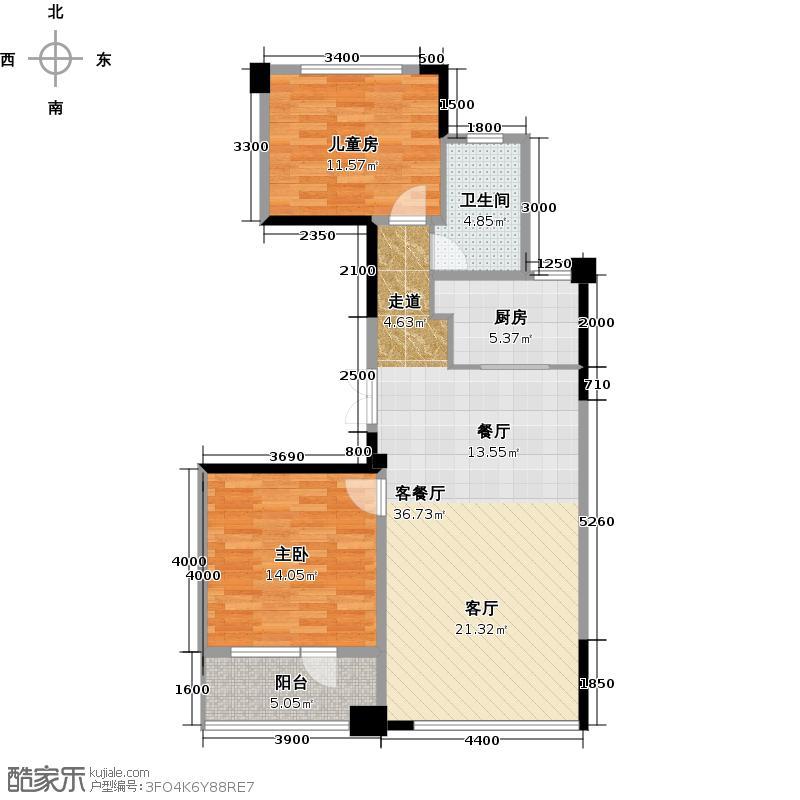 绿城玉兰花园104.36㎡1#楼B-1户型2室2厅1卫