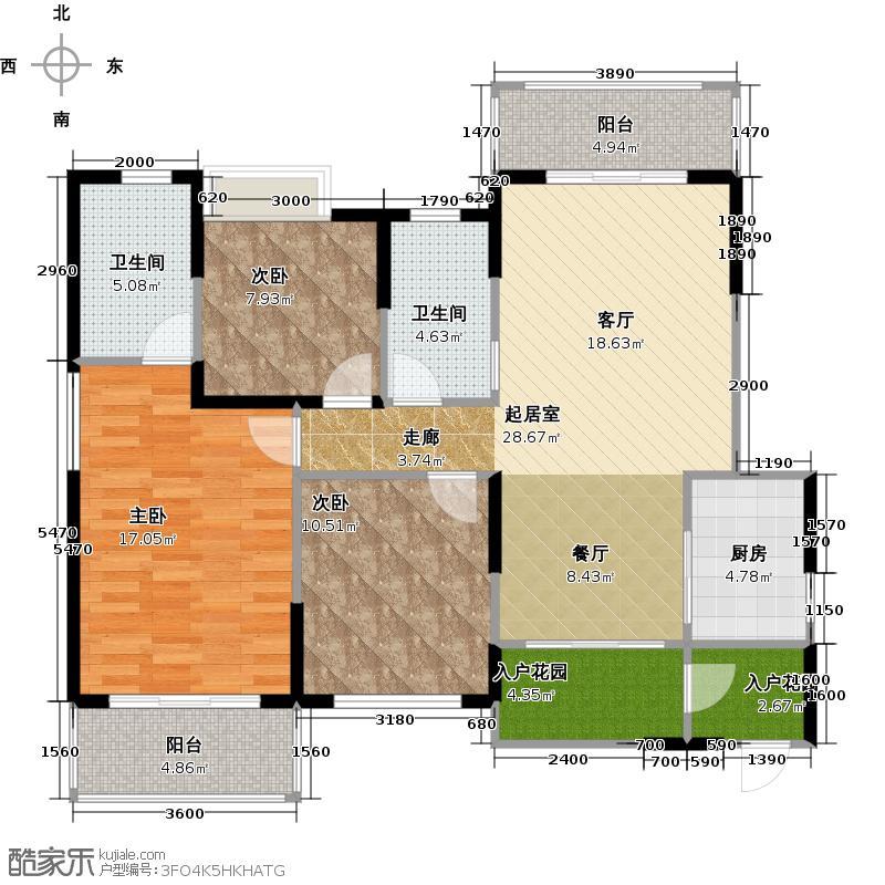 中建麓山和苑117.64㎡B1户型3室2厅2卫