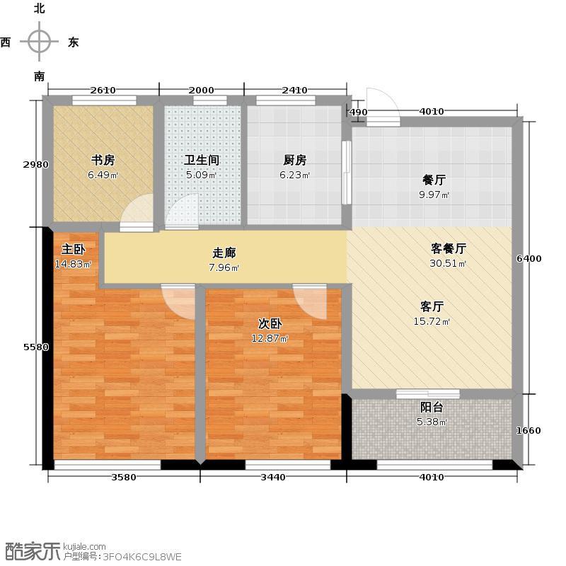 九龙仓君廷87.00㎡高层A户型3室2厅1卫
