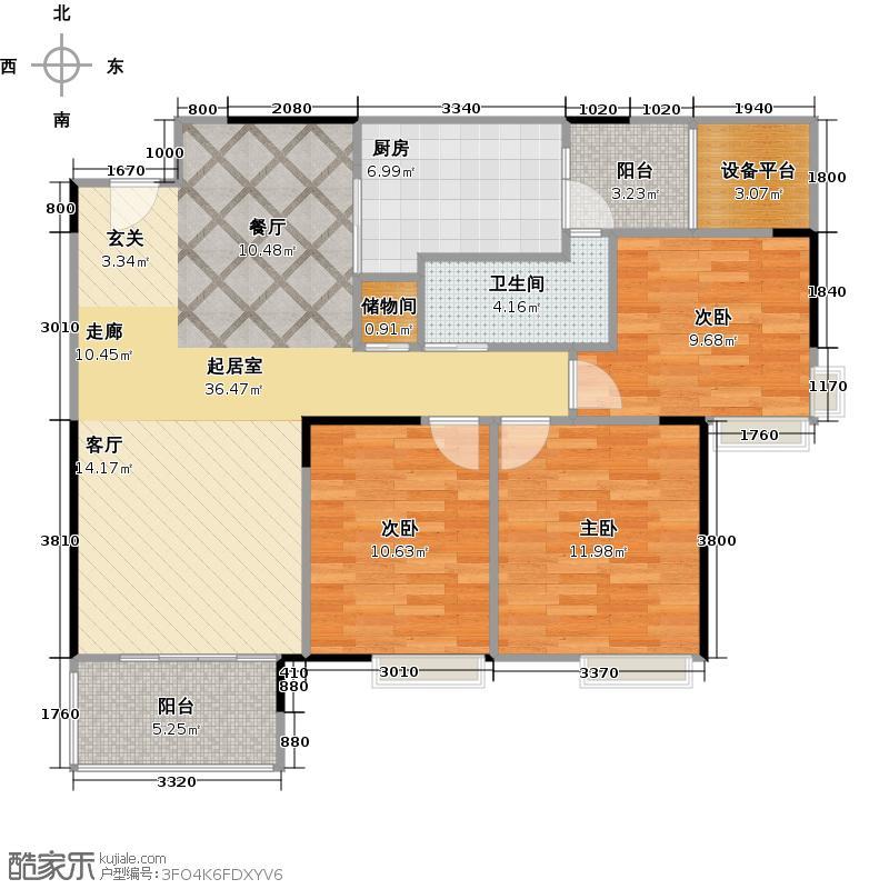 嘉里桦枫居118.00㎡F户型10室