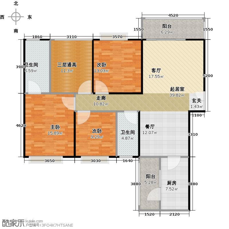 龙湾国际128.77㎡户型3室2厅2卫