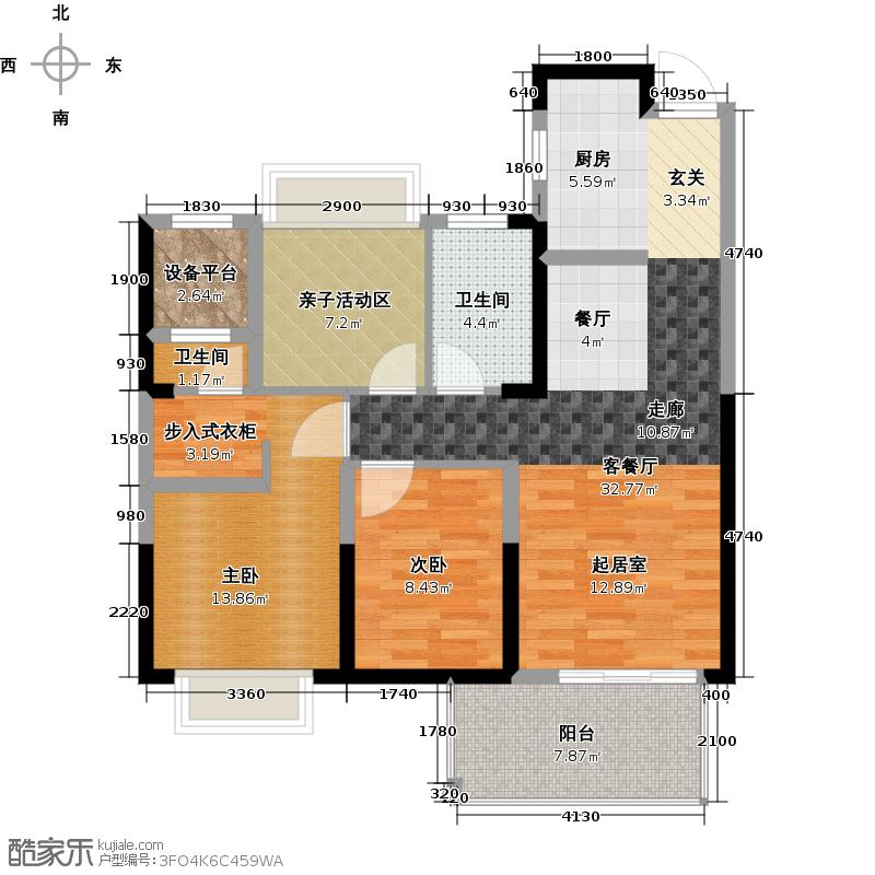 中天官河锦庭89.98㎡E户型3室2厅2卫