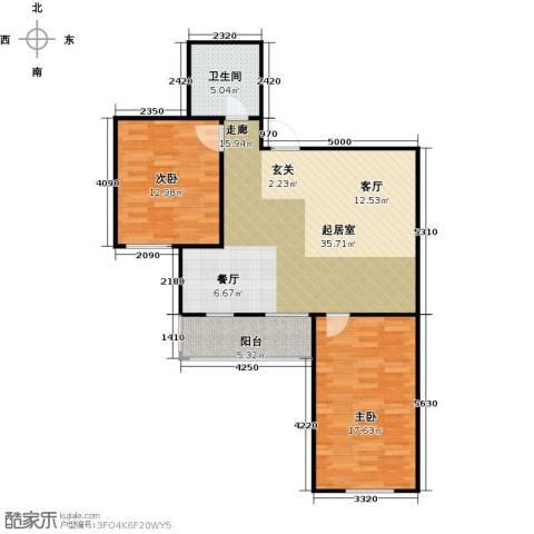 哈佛印象2室2厅1卫0厨102.00㎡户型图