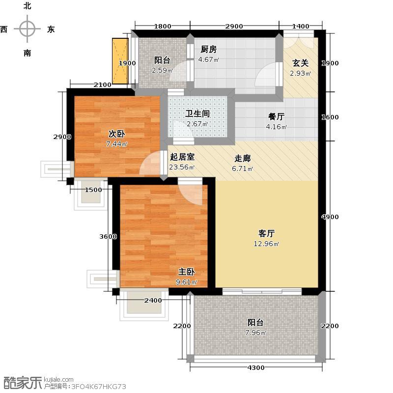 宏达世纪锦城77.00㎡D4'户型2室2厅1卫