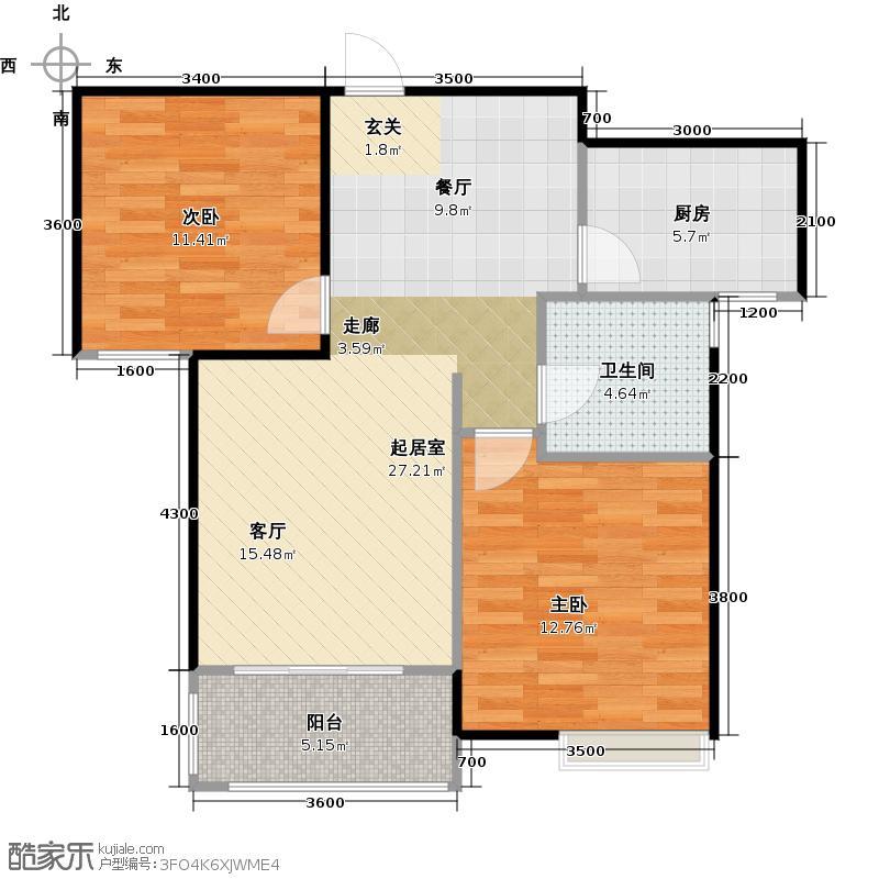 紫韵公寓86.00㎡户型2室2厅1卫