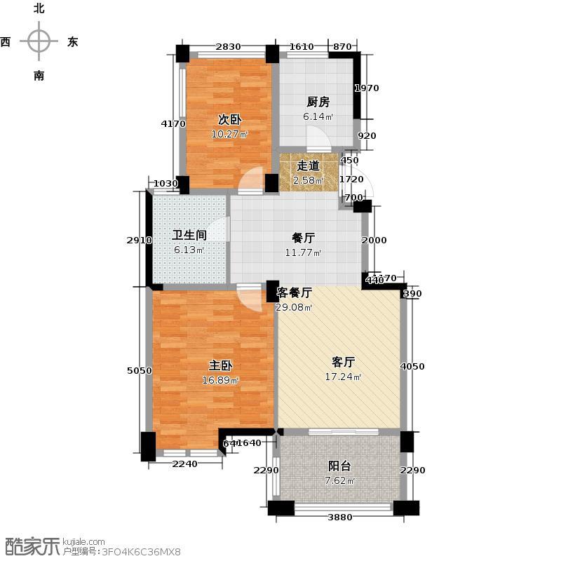 南北乐章85.00㎡B户型2室2厅1卫