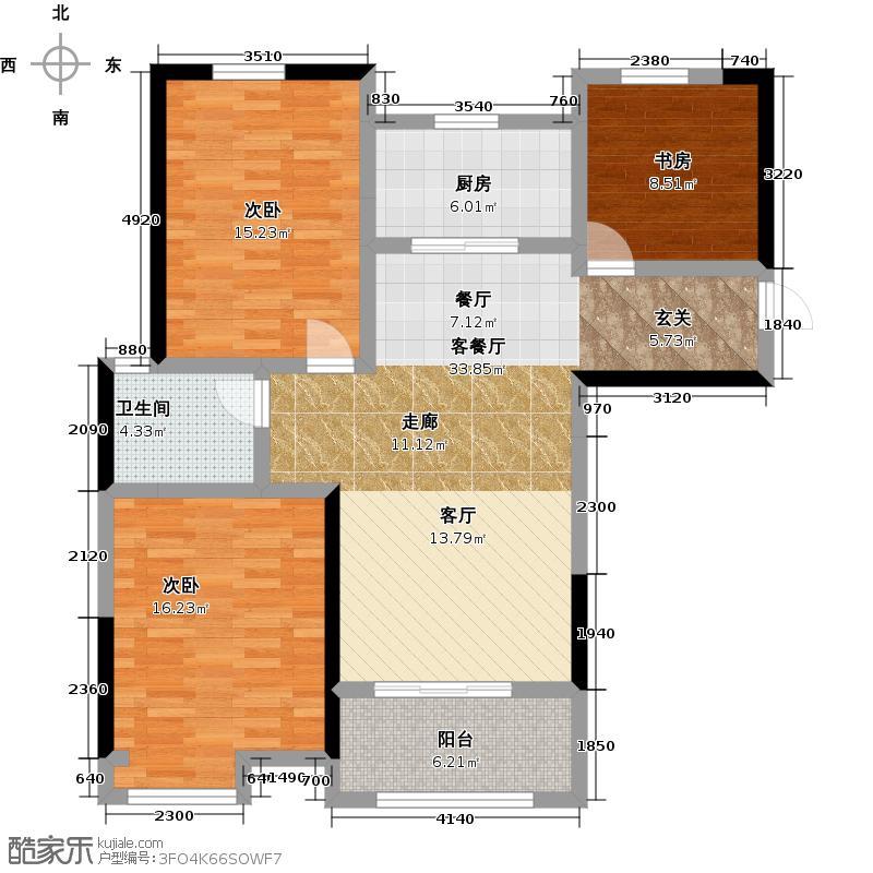 九洲花园缇香郡106.37㎡户型3室2厅1卫