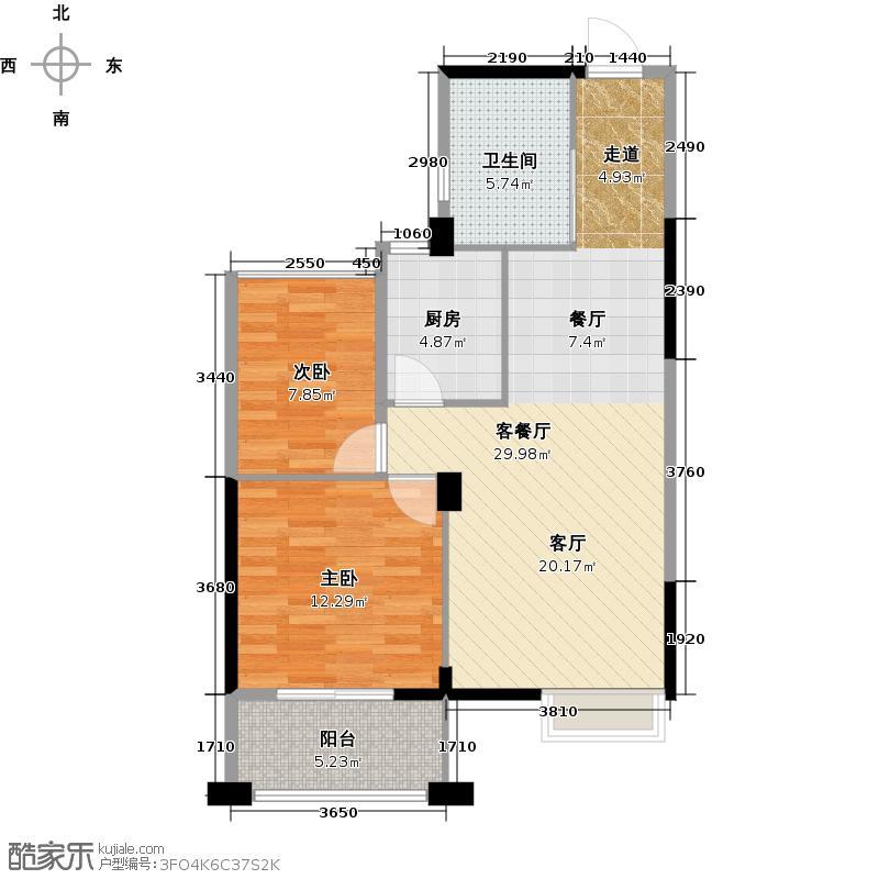 南北乐章73.00㎡M偶数层户型2室2厅1卫