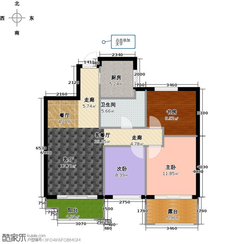 中国铁建国际城88.00㎡B-2(奇数层)户型3室2厅1卫