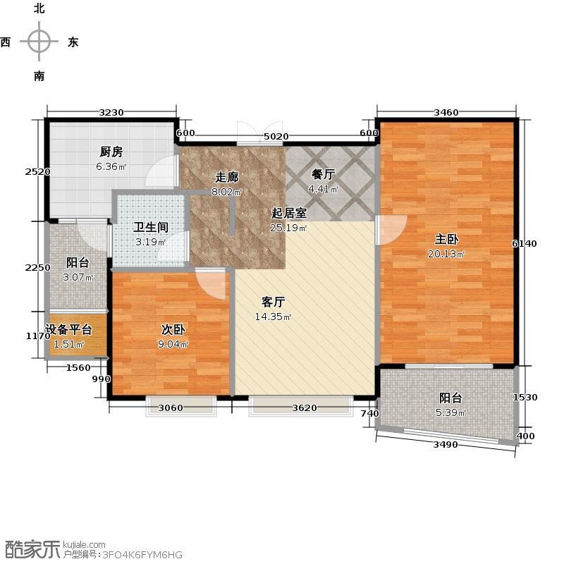 远洋杭州大运河商务区89.00㎡B2户型2室2厅1卫
