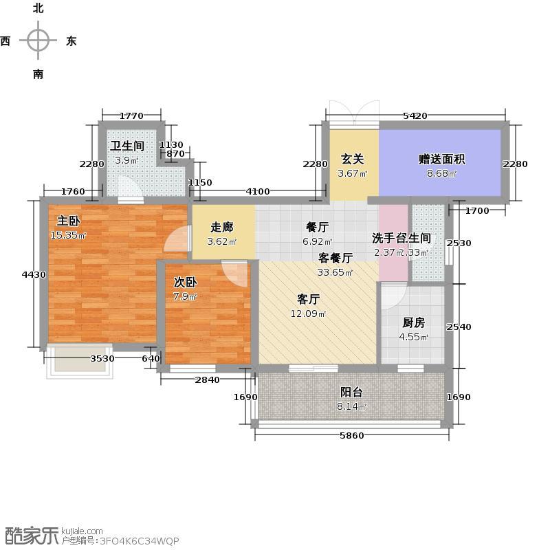 广厦天都城温莎花园87.00㎡4、5号楼D2户型2室2厅1卫