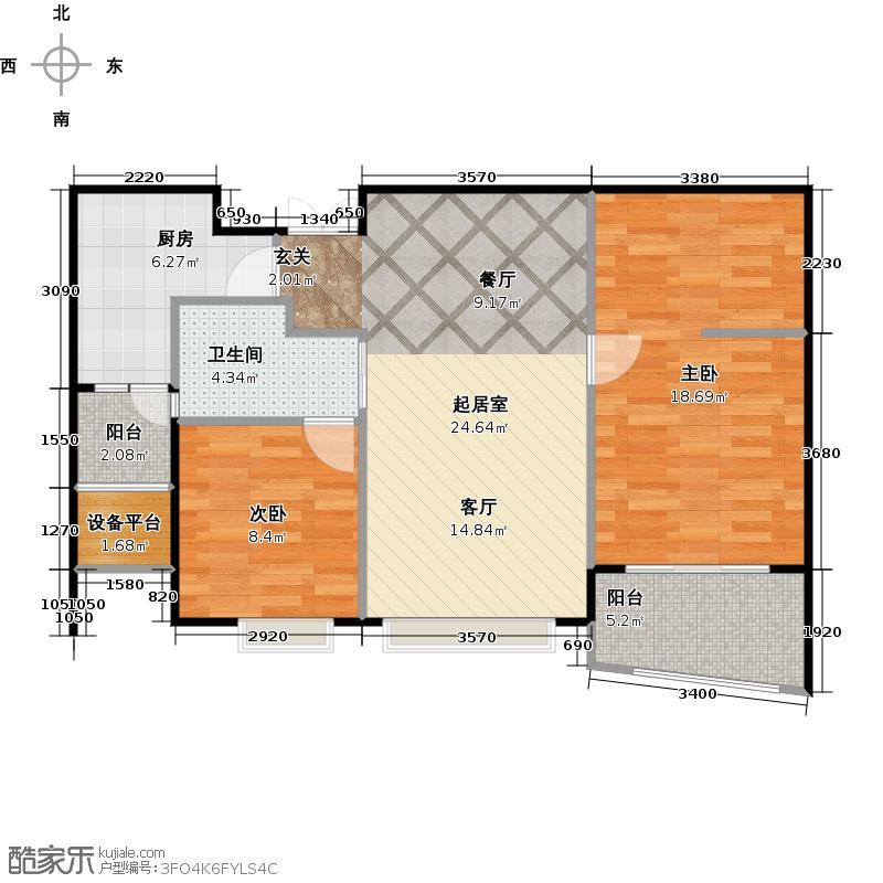 远洋杭州大运河商务区89.00㎡B3户型2室2厅1卫