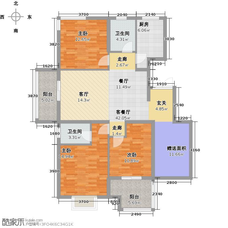 广厦天都城温莎花园119.00㎡1、2号楼A\\\'户型3室2厅2卫