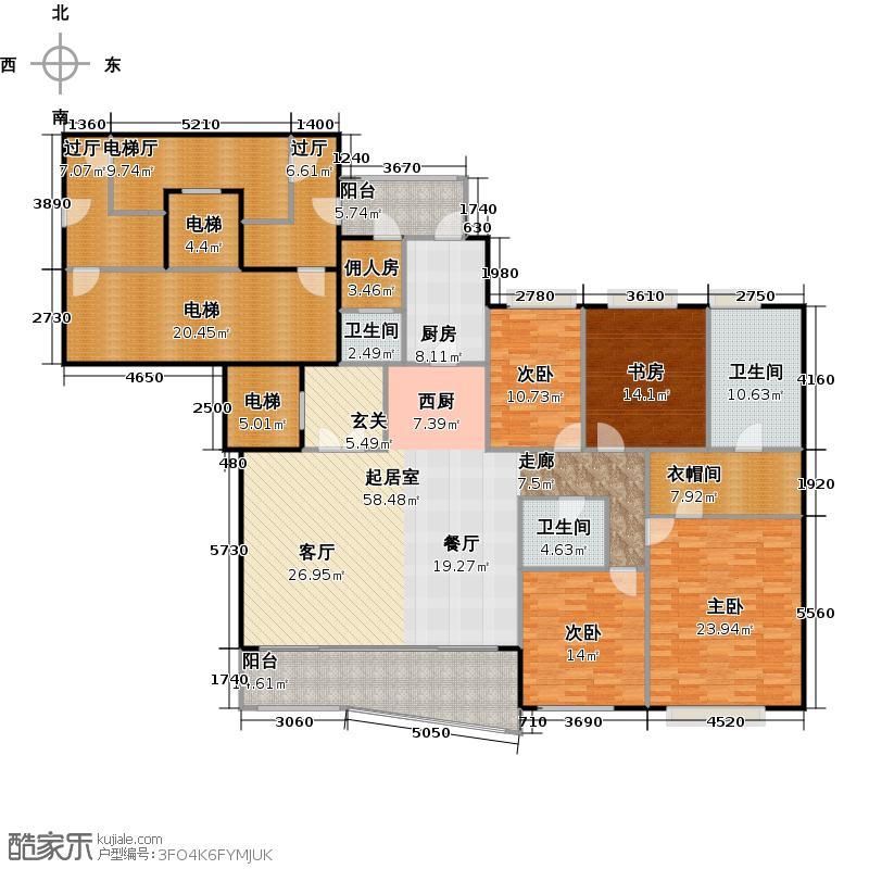 远洋杭州大运河商务区226.00㎡远洋公馆绿园户型4室2厅2卫