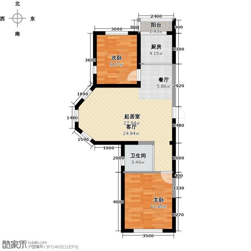 新星宇和源90.07㎡45#-06户型2室2厅1卫