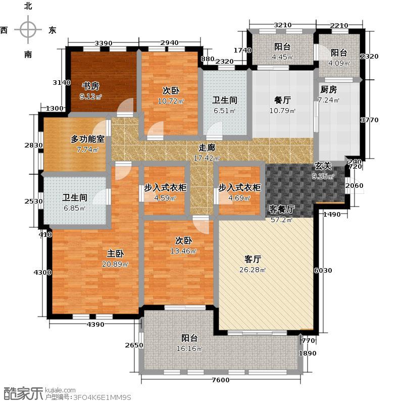 凯悦中心201.00㎡E户型4室2厅2卫