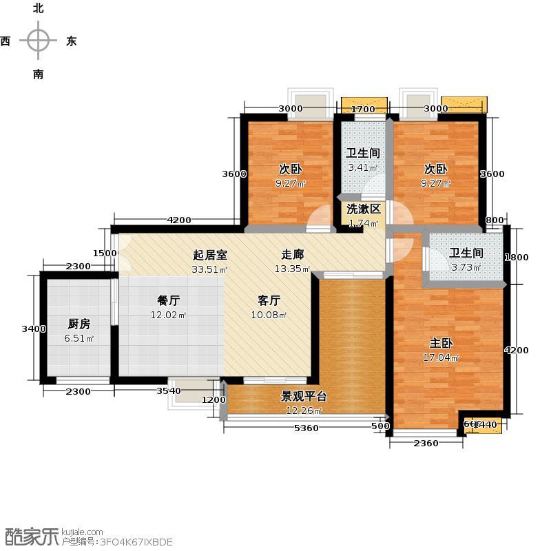 宏达世纪锦城123.00㎡B2户型3室2厅2卫