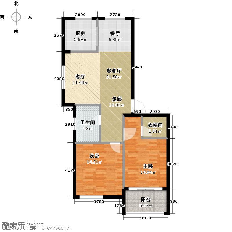 中意名仕苑88.00㎡A2户型2室2厅1卫