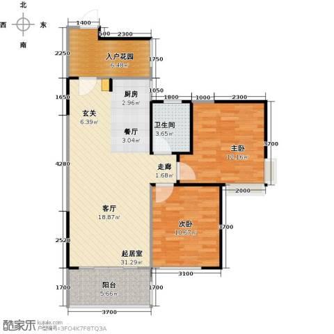 雅居乐云南原乡2室2厅1卫0厨74.00㎡户型图