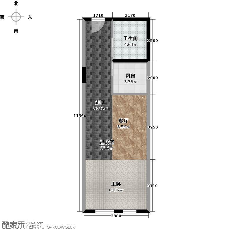 CUV国际公寓63.63㎡C户型10室