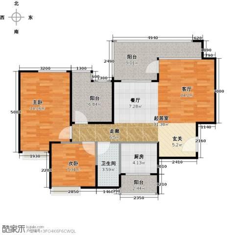 星汇国际公馆2室0厅1卫1厨90.00㎡户型图