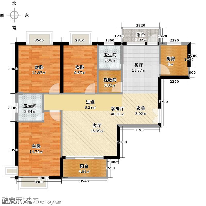 九洲国际110.48㎡户型10室