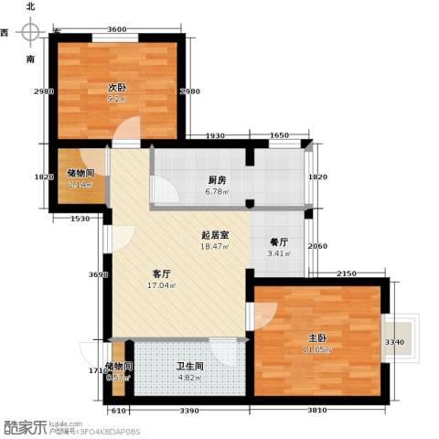 塞纳维拉・永定华庭2室2厅1卫0厨80.00㎡户型图