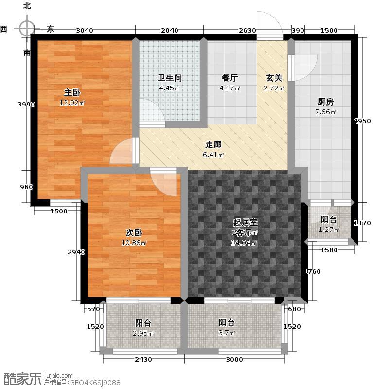 源盛嘉禾76.96㎡B户型2室2厅1卫