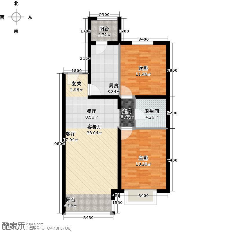 领秀新硅谷95.00㎡四期C1#-C5#户型10室